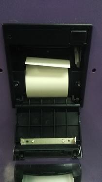 Otevřená tiskárna